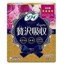 【ユニ・チャーム】 ソフィ Kiyora 贅沢吸収 ホワイトフローラルの香り 52枚入 【衛生用品】