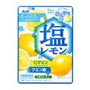 【アサヒ】 塩レモンキャンディ 81g 【フード・飲料】