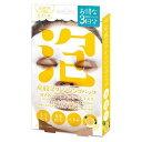【ビューティ・サンポ】 ピエラ もこもこ炭酸泡クレンジングパック レモン 3枚入 【化粧品】