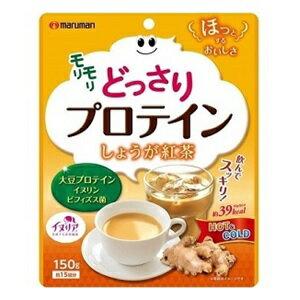 【マルマンH&B】 どっさり プロテイン しょうが紅茶 150g 【健康食品】