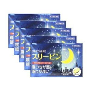 薬王製薬 スリーピン6カプセル×5個セット 第(2)類医薬品  睡眠改善薬  エスエス製薬ドリエルEXのジェネリック品