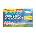 【大正製薬】 クラリチンEX 28日パック 14錠×2個入 【第2類医薬品】