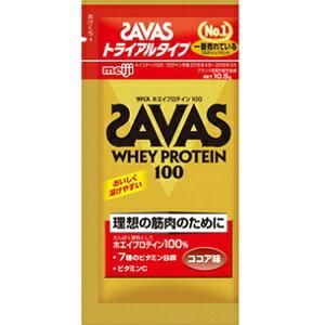 【明治】 ザバス ホエイプロテイン100 ココア味 トライアルタイプ 10.5g 【健康食品】