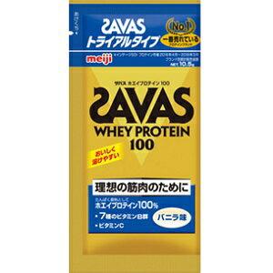 【明治】 ザバス ホエイプロテイン100 バニラ味 トライアルタイプ 10.5g 【健康食品】