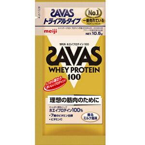 【明治】 ザバス ホエイプロテイン100 香るミルク風味 トライアルタイプ 10.5g 【健康食品】
