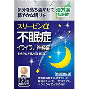 薬王製薬 スリーピンα120錠(4錠×30袋入) 第2類医薬品