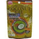 薬のファインズファルマ楽天市場店で買える「【明治薬品】 エキストラヴァージンココナッツオイル 30粒 (15日分 【健康食品】」の画像です。価格は704円になります。