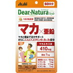 【アサヒ】 ディアナチュラスタイル マカ×亜鉛 120粒入 (栄養機能食品) 【健康食品】