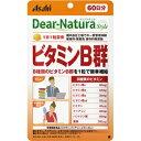 【アサヒ】 ディアナチュラスタイル ビタミンB群 60粒入 (栄養機能食品) 【健康食品】