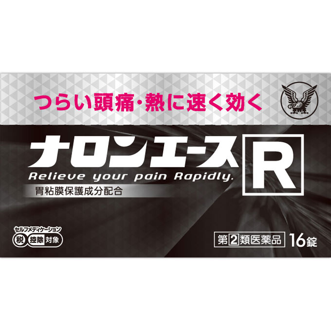 【大正製薬】 ナロンエースR 16錠 【第(2)類医薬品】