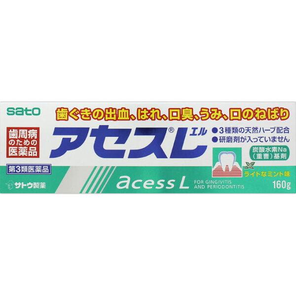 佐藤製薬 アセスL160gライトなミント味 第3類医薬品