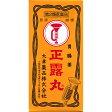 【大幸薬品】正露丸 100粒 【第2類医薬品】
