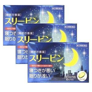薬王製薬 スリーピン6カプセル×3個セット 第(2)類医薬品  睡眠改善薬  エスエス製薬ドリエルEXのジェネリック品