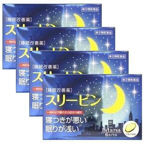薬王製薬 スリーピン6カプセル×4個セット 第(2)類医薬品  睡眠改善薬  エスエス製薬ドリエルEXのジェネリック品