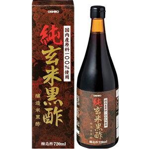 【あす楽対応】【オリヒロ】 純玄米黒酢 720ml 【健康食品】