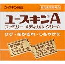 【ユースキン】 ユースキンA 120g 【指定医薬部外品】...