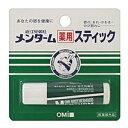 薬のファインズファルマ楽天市場店で買える「【近江兄弟社】 メンターム 薬用スティックレギュラー 4g (医薬部外品 【化粧品】」の画像です。価格は66円になります。