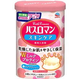 【アース製薬】 バスロマン スキンケア Wミルクプロテイン 600g (医薬部外品) 【日用品】