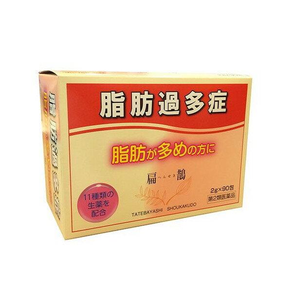 建林松鶴堂 扁鵲(へんせき・ヘンセキ)90包 第2類医薬品