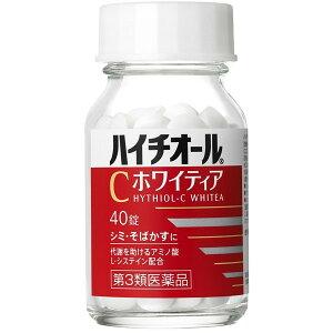 「エスエス製薬」ハイチオールCホワイティア40錠「第3類医薬品」