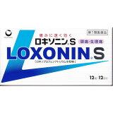 ロキソニンS12錠(第1類医薬品)