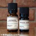 オレンジスイート 12MLエッセンシャルオイル/精油/アロマオイル