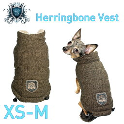 【HIP DOGGIE】冬物20%OFFアウトレット Herringbone Vest XS-M 犬 服 小型 子犬 中型 おしゃれ かわいい 防寒 暖かい 裏起毛 ジャケット モコモコ 秋 冬 5HRBV