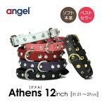 【Angel】 エンジェル Athens アテネ 12インチ 犬 首輪 本革 柔らかい ソフトレザー 小型 子犬 大型 中型 高級 おしゃれ かわいい イミテーションダイヤ