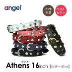 【Angel】 エンジェル Athens アテネ 16インチ 犬 首輪 本革 柔らかい ソフトレザー 小型 子犬 大型 中型 高級 おしゃれ かわいい イミテーションダイヤ