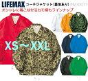 【XS-XXLサイズ】コーチジャケット(裏地あり)(LIFE...