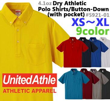 【XS〜XL】United Athle 4.1oz ドライ アスレチック ポロシャツ(ボタンダウン)(ポケット付き)(薄手・半袖)/ユナイテッドアスレ・メンズ男女兼用(5921-01)【2017ss】【0822】