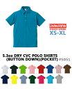 【XS〜XL】United Athle 5.3oz ドライ CVC ポロシャツ(ボタンダウン&ポケット付き)(薄手・半袖)/ユナイテッドアスレ・メンズ男女兼用【5051-01】・UnitedAthle【0725】