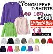 【140-160サイズ】United Athle ロングスリーブTシャツ(ユナイテッドアスレ)(5.6オンス 無地長袖)【キッズ・ジュニア・子供用・小学生・ロンT】501002UnitedAthle【120】