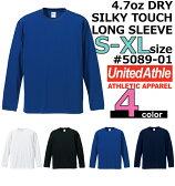 【S〜XLサイズ】United Athle 4.7オンス ドライ シルキータッチ ロングスリーブTシャツ(ローブリード)【5089-01】 /ユナイテッドアスレ・長袖・薄手・メンズ・吸水速乾・UnitedAthle【301】