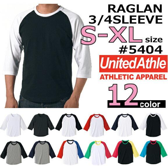 【S-XLサイズ】5.0ozラグラン3/4スリーブTシャツ(【UNITED ATHLE(ユナイテッドアスレ)】【5404】7分袖ベースボールティーシャツ(無地・メンズ・アダルトサイズ)セールUnitedAthle【0318】
