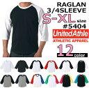 楽天【S-XLサイズ】5.0ozラグラン3/4スリーブTシャツ(【UNITED ATHLE(ユナイテッドアスレ)】【5404】7分袖ベースボールティーシャツ(無地・メンズ・アダルトサイズ)セールUnitedAthle【0111】