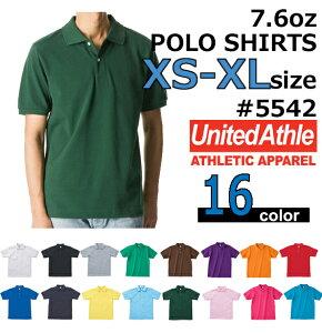 ポロシャツ ユナイテッドアスレ レディース・アダルト・メンズ・ユニセックスサイズ スクール UnitedAthle