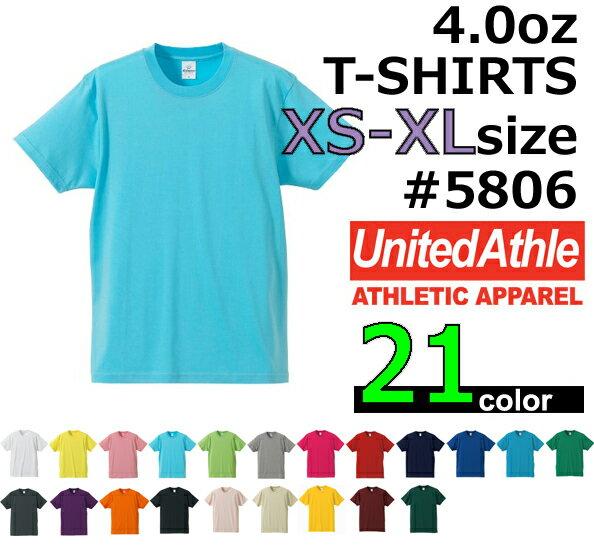 【XS-XLサイズ】【カラー】4.0oz Tシャツ【薄手・無地】【deslawearデラウエア】・半袖・5806-01・メンズ・男女兼用UNITED ATHLE(ユナイテッドアスレ)【406】