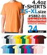 【XS-XXLサイズ】「deslawear(デラウエア)」無地薄手4.4ozTシャツ(無地・レディース・メンズ・男女兼用・薄手)【5882-01】UNITED ATHLE(ユナイテッドアスレ)UnitedAthle