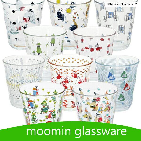 MOOMIN(ムーミン)ガラスタンブラー/ソフィアグラス (ガラスウェア・北欧・グラス・食器・硝子コップ)セール【327】