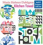 マリア・ダールグレン キッチンタオル/クロス・ふきん・食器拭き・ガラス拭き・テーブル拭き・食器・テーブルクロス・北欧・タペストリー