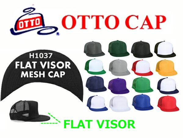 OTTO CAP フラットバイザーメッシュキャップ HIGH-CROWN 【H1037】無地単色・ツートーン・MESH CAP・オットー【401】