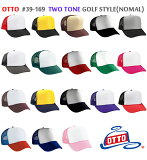 【OTTO CAP/オットーキャップ 通常タイプ(ツートーン)メッシュキャップ スナップバック【深めスタイル(ハイタイプ)】OTTO ツートンカラーキャップ・夏無地帽子・ HIGH メンズ・レディース・UV対策)169【0604】