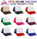 OTTO/オットー ロークラウンタイプ(ツートーン)32-468 メッシュキャップ【浅めスタイル・無地 LOW】(OTTO ツートンカラーキャップ・帽子・メンズ・レディース・UV対策)【0604】