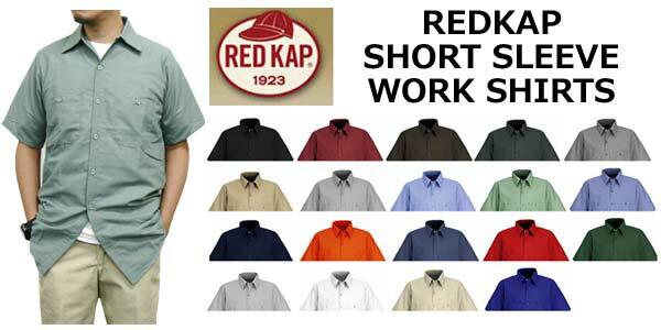 RED KAP( レッドキャップ)ショートスリーブ無地半袖ワークシャツ【RDKP-S0024】(アメリカンワークウェア)【メンズ】【0606】
