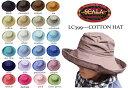【正規品】【即納】【ページ:1】スカラ コットンハット レディース帽子【Scala Lanikai Sunhat】(ツバ広・紫外線防止・UVケア・UPF50+・女優帽)(DORFMAN)ブラック・ブラウン・カーキ・ホワイト・