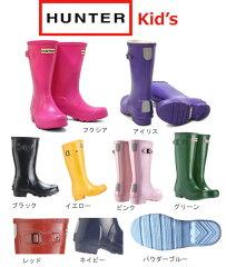 【お取り寄せ】激安!%OFFYOUNG HUNTERヤングハンター キッズのラバーブーツ(子供用長靴)※...