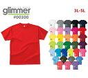 【カラー1】【3L-5Lサイズ】GLIMMER(グリマー)4...