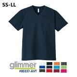 【SS〜LL】4.4オンス ドライ VネックTシャツ/glimmer(グリマー) 00337-AVT・吸汗速乾・スポーツ・クールビズ・インナー・メンズ・男女兼用【0625】