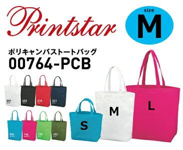 【Mサイズ】Printstar(プリントスター) ポリキャンバス トートバッグ【00764-PCB】TOTE・手提げ・サブBAGP19Jul15【1129】